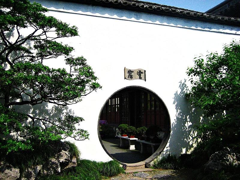 Suzhou WangshiYuan 014