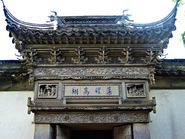 Suzhou WangshiYuan 015 by StefsPictures