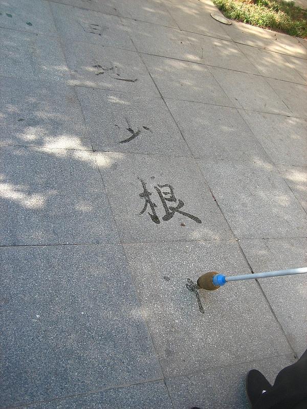 Xian ArtForAMoment 044