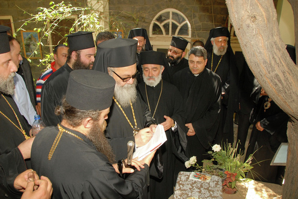 181 by Antioch Patriarchate