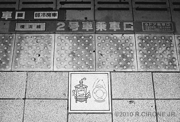JP2010-47 by cironera