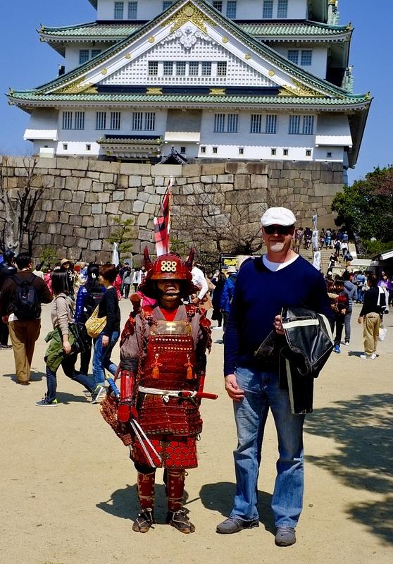 Clive and diminutive samurai