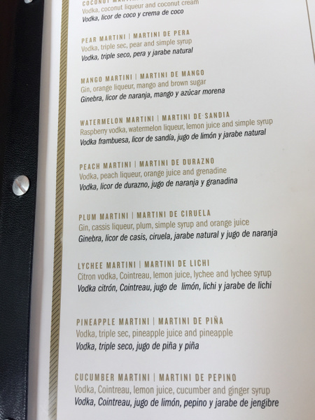 Golden Bar drink menu by Lovethesun