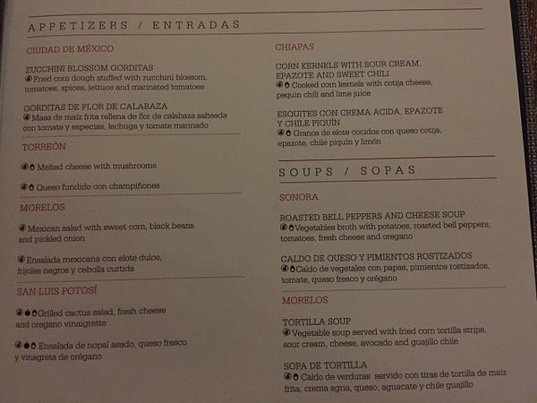 Lizo menu by Lovethesun