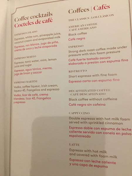 Excellence Club Lounge Cocktail Menu by Lovethesun
