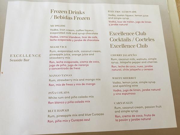 EC Club Seaside bar drink menu by Lovethesun
