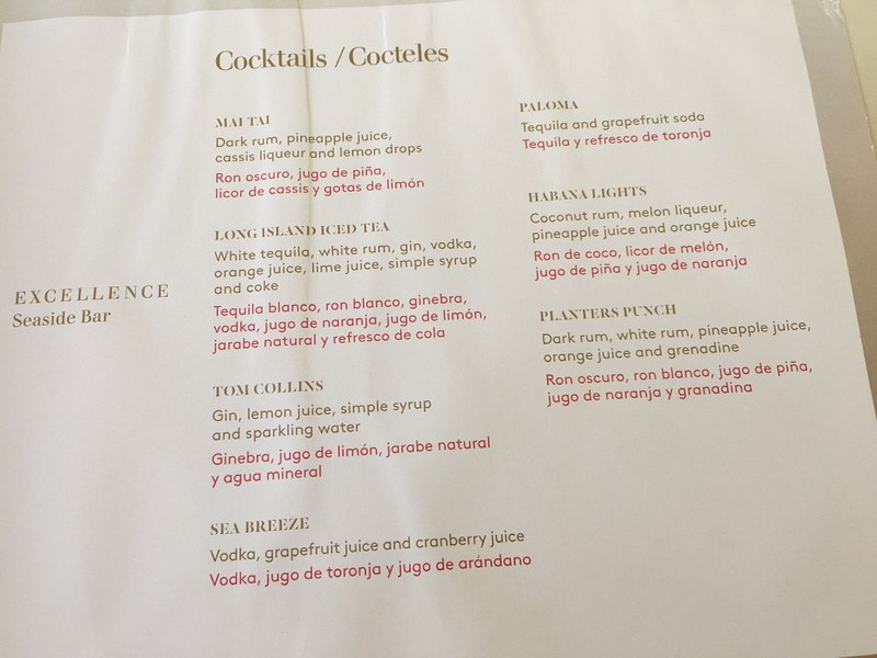 EC Club Seaside Bar Drink Menu