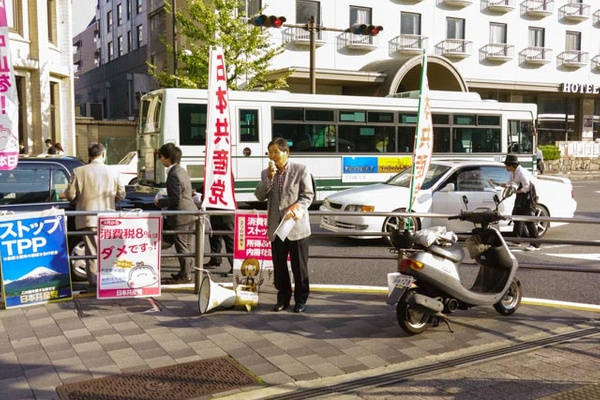 20131101A-KyotoStreetDay3A-1 by RicThompson