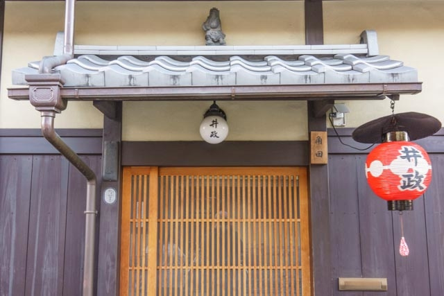20131101F-KyotoStreetDay3B-9