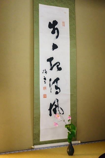 20131030D-AshikagaGarden-3-44