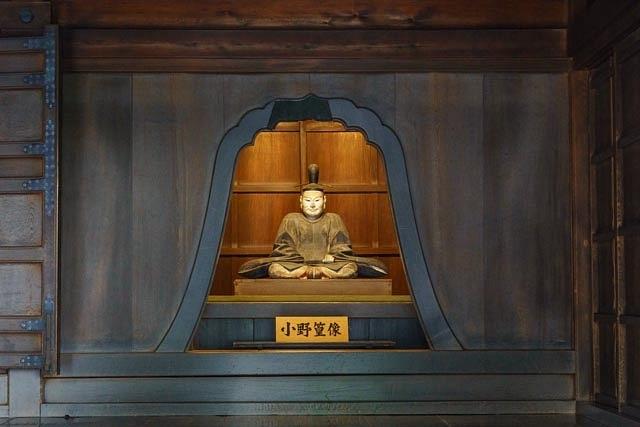 20131030I-AshikagaGekkoSchool-41