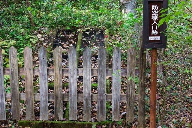 20131103E-NikkoTamozawaImperialVilla-16