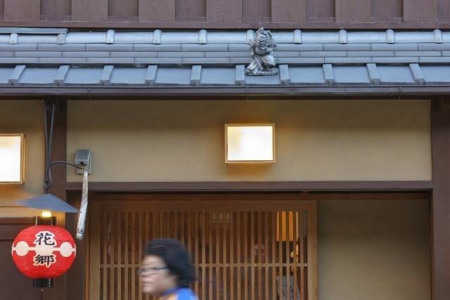 20131101F-KyotoStreetDay3B-20