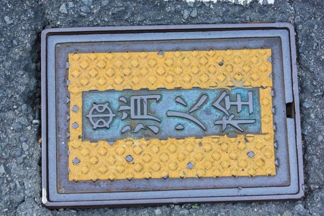 20131101F-KyotoStreetDay3B-50