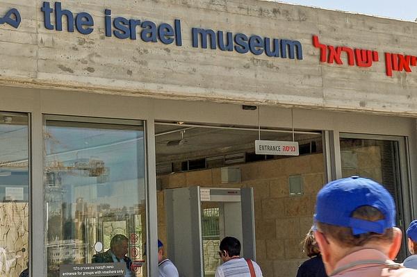 20130424D-IsraelMuseum-1 by RicThompson