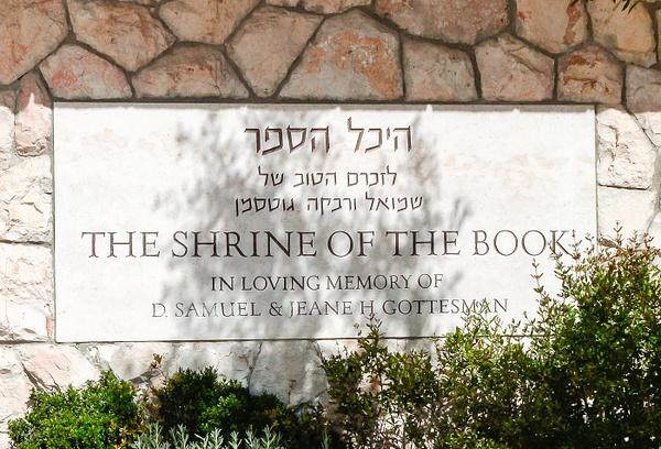 20130424E-ShrineOfTheBook-1 by RicThompson