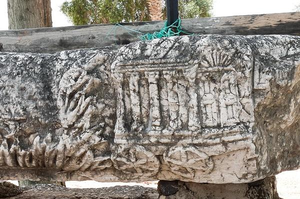 20130428C-Capernaum-11 by RicThompson