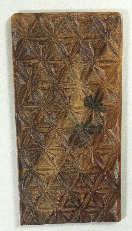 WoodRectangle-AntiqueD---$30 or Best Offer