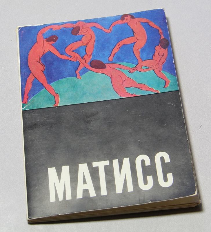Matisse_Cover