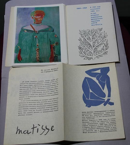Matisse_Fold-Open-Back-with-Insert by DanielleHoren