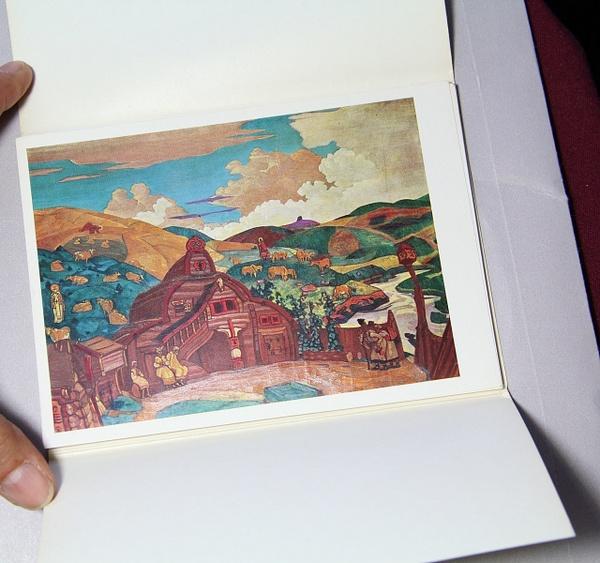 Roerich_OpenFlaps by DanielleHoren