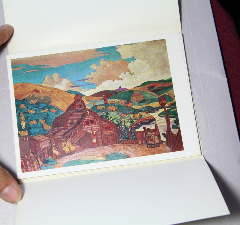 Roerich_OpenFlaps