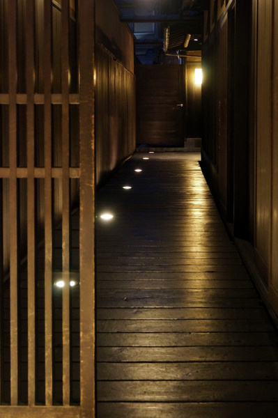 Kyoto by Greg Vickers