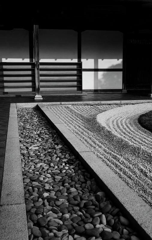 Ryojen-in, Kyoto
